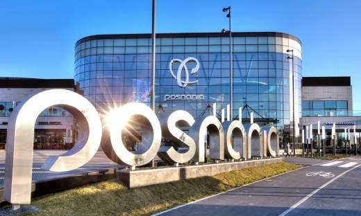 Primark uruchomi drugi sklep w Polsce