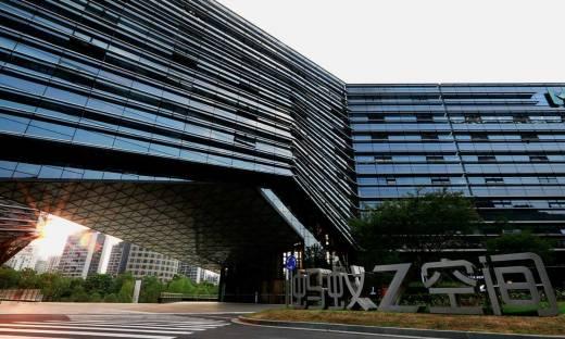 Alibaba zapłaci karę 2,8 mld dol. za praktyki monopolowe