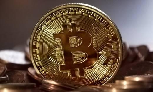 Bitcoin za ponad 45 tys. dolarów. Rynek kryptowalut wart niemal 2 biliony