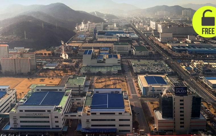 Państwo w roli głównej: jak to się robi w Korei
