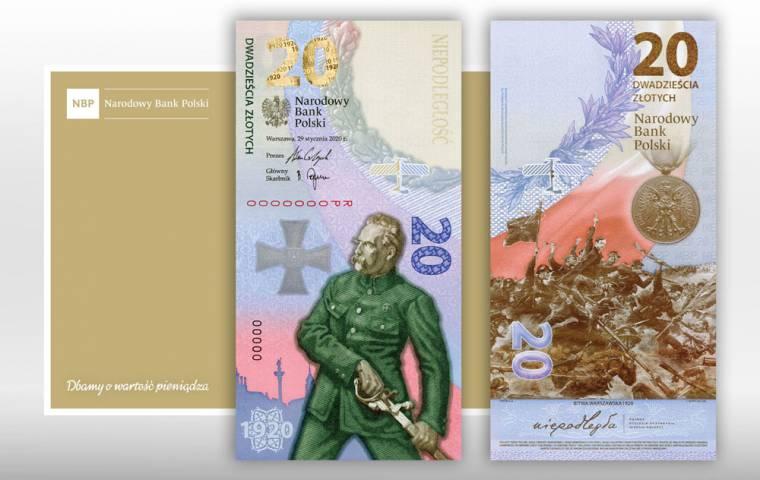 Pierwszy polski banknot w formacie pionowym już dostępny