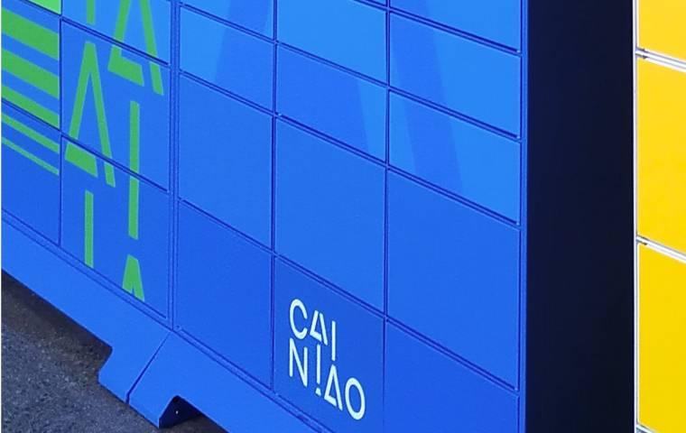 Automat paczkowy Aliexpress ruszył w Warszawie. Zaostrza się konkurencja InPostu