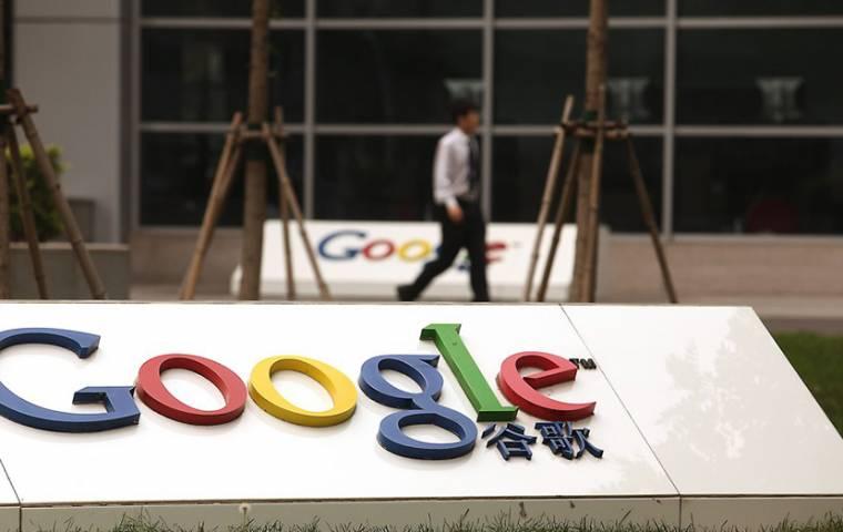 Google powróci do Chin