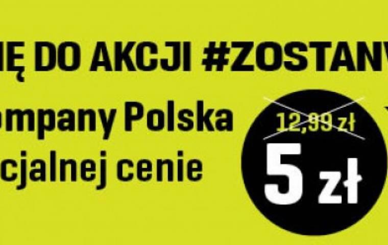Nowy numer My Company Polska w niższej cenie