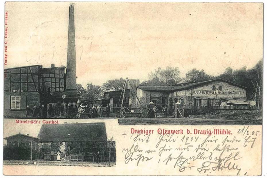 Fabryka Ludwika Kemblińskiego
